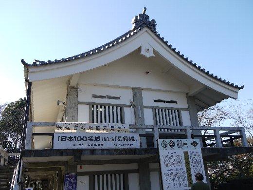 kaisya会社0003.JPG